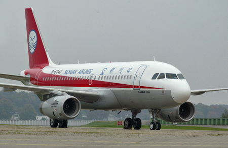 Chinese Sichuan Airlines Airbus A320 Taxiing on Runway